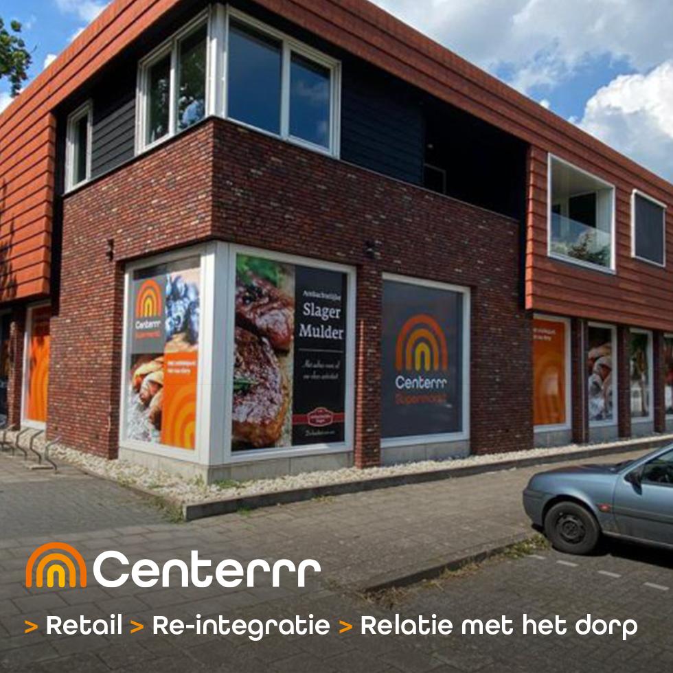 04centerrr_portfolio